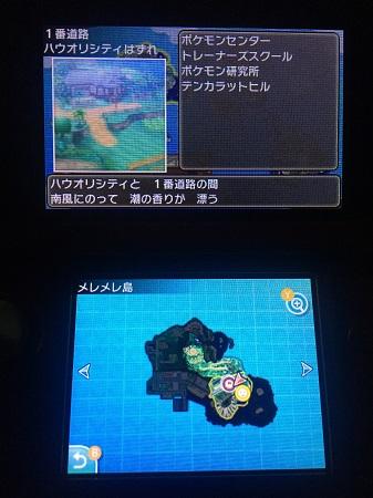 f:id:yuhei2261:20161124110439j:plain