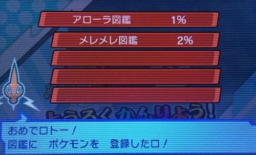 f:id:yuhei2261:20161124114142j:plain