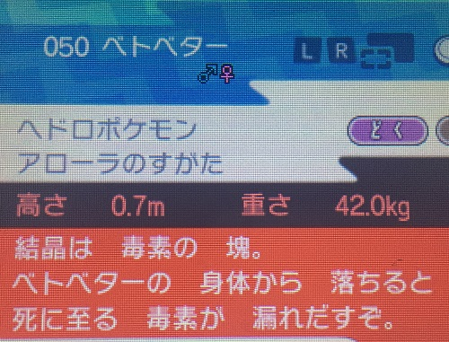 f:id:yuhei2261:20161124114234j:plain