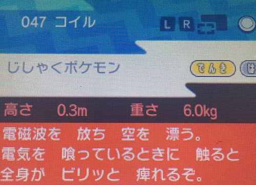 f:id:yuhei2261:20161124114400j:plain