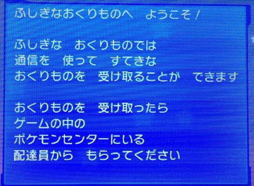 f:id:yuhei2261:20161124135551j:plain