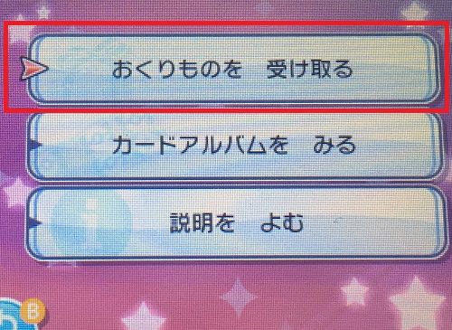 f:id:yuhei2261:20161124135636j:plain