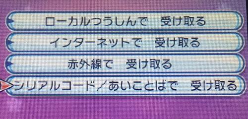 f:id:yuhei2261:20161124135714j:plain