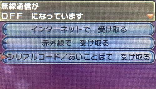 f:id:yuhei2261:20161124135744j:plain