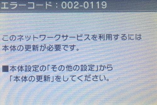 f:id:yuhei2261:20161124140540j:plain