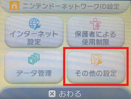 f:id:yuhei2261:20161124140730j:plain