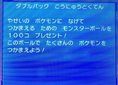 f:id:yuhei2261:20161124140951j:plain
