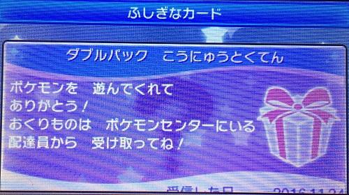 f:id:yuhei2261:20161124141052j:plain