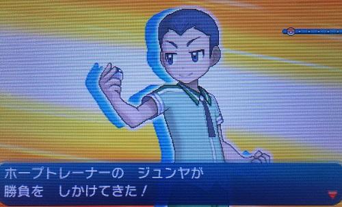 f:id:yuhei2261:20161124162155j:plain