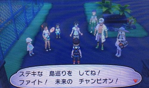 f:id:yuhei2261:20161124163050j:plain