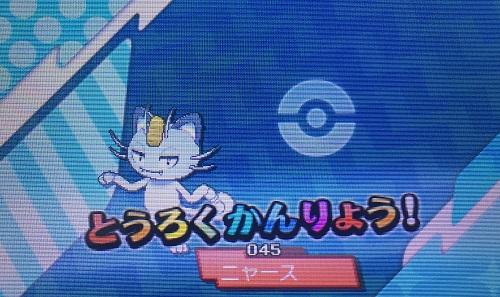 f:id:yuhei2261:20161124194654j:plain