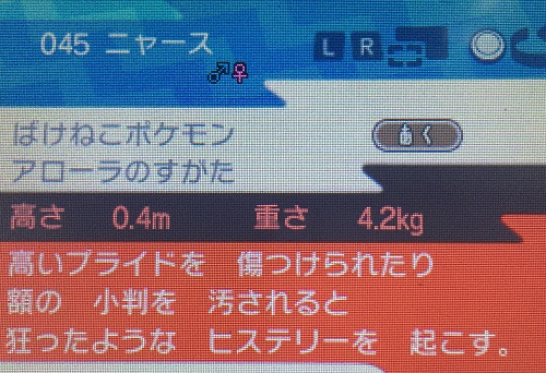 f:id:yuhei2261:20161124194712j:plain