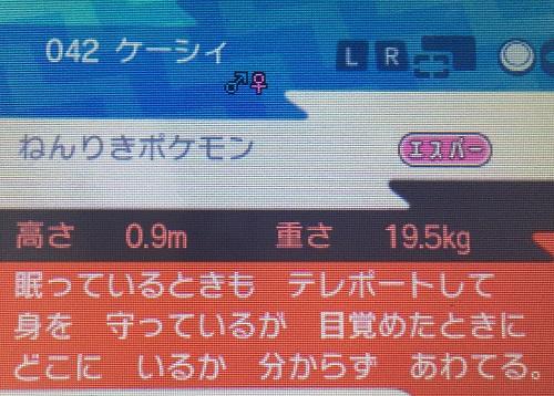 f:id:yuhei2261:20161124200517j:plain