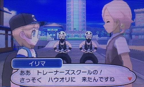 f:id:yuhei2261:20161124204418j:plain