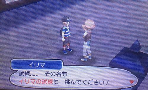 f:id:yuhei2261:20161126195815j:plain