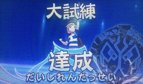 f:id:yuhei2261:20161126211925j:plain