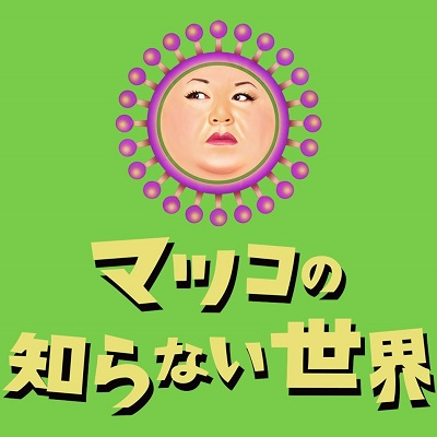 f:id:yuhei2261:20161127145516j:plain