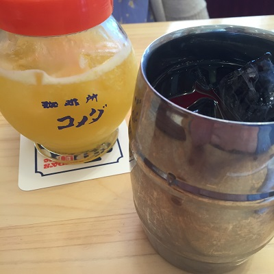 f:id:yuhei2261:20161127150816j:plain