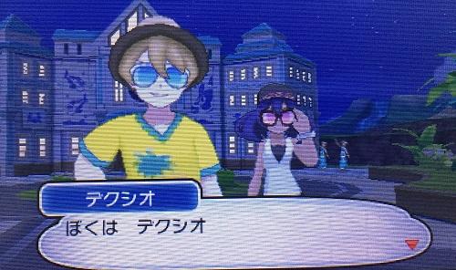 f:id:yuhei2261:20161127213131j:plain