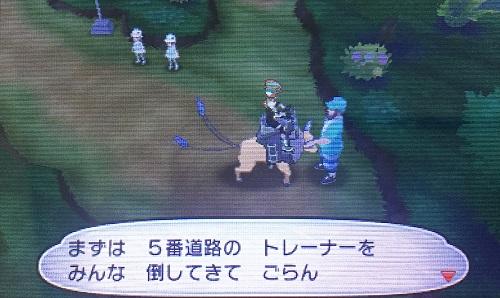 f:id:yuhei2261:20161128162338j:plain