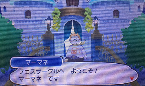 f:id:yuhei2261:20161128182404j:plain