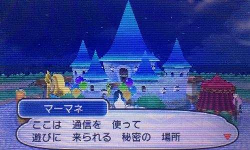 f:id:yuhei2261:20161128182830j:plain
