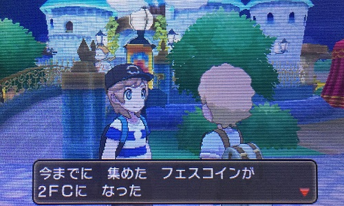f:id:yuhei2261:20161128183037j:plain