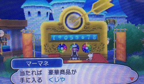 f:id:yuhei2261:20161128183239j:plain