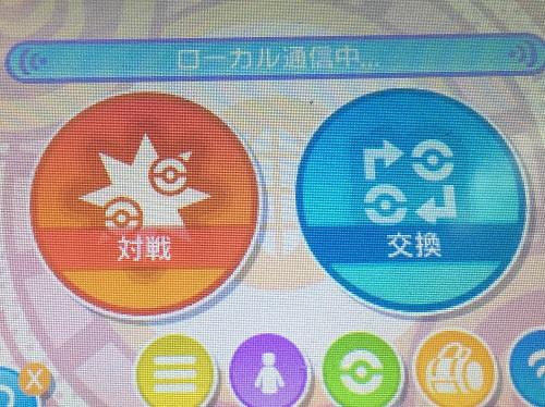 f:id:yuhei2261:20161128183326j:plain