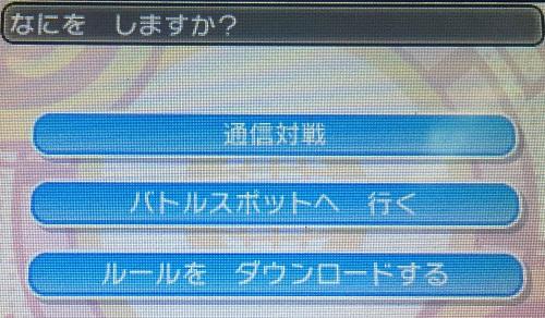 f:id:yuhei2261:20161128183343j:plain