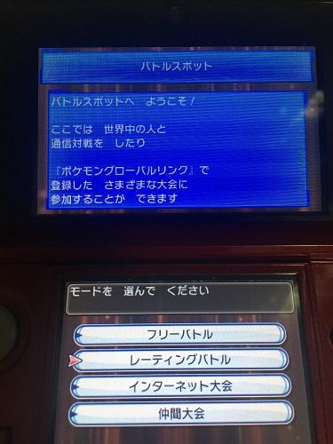 f:id:yuhei2261:20161128183358j:plain