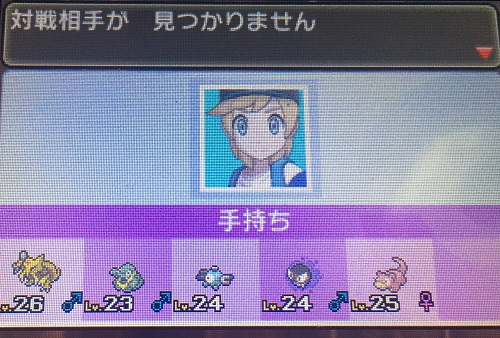 f:id:yuhei2261:20161128183444j:plain