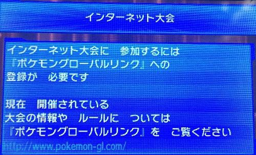 f:id:yuhei2261:20161128183502j:plain
