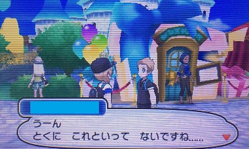 f:id:yuhei2261:20161128183832j:plain