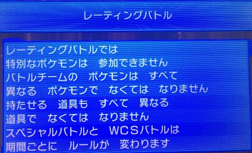 f:id:yuhei2261:20161128225734j:plain