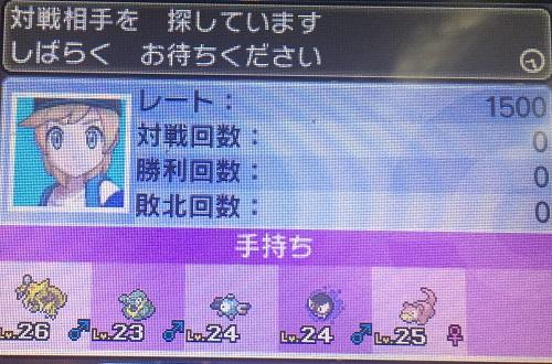 f:id:yuhei2261:20161128225826j:plain
