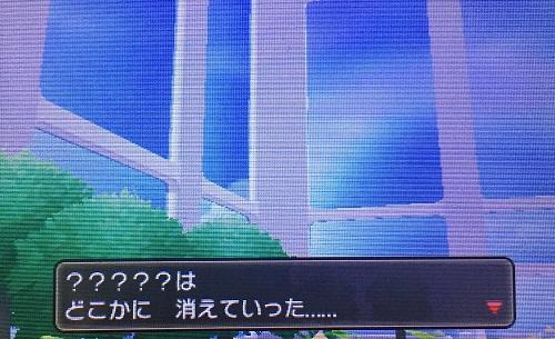 f:id:yuhei2261:20161201012734j:plain