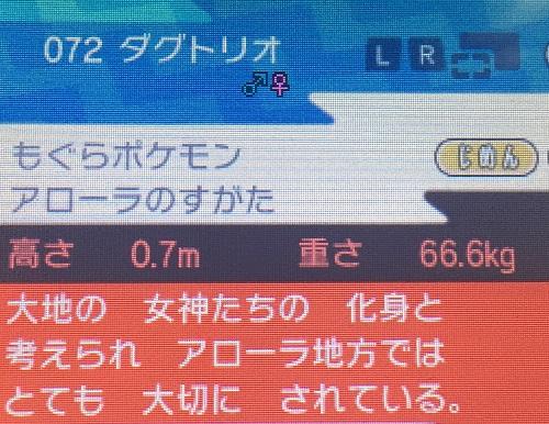 f:id:yuhei2261:20161201013454j:plain