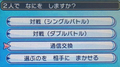 f:id:yuhei2261:20161202194622j:plain