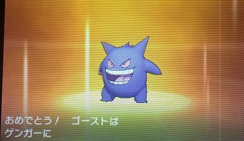 f:id:yuhei2261:20161202195726j:plain