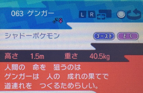 f:id:yuhei2261:20161202200415j:plain