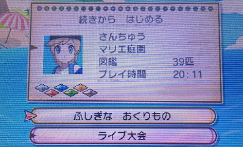 f:id:yuhei2261:20161203021627j:plain
