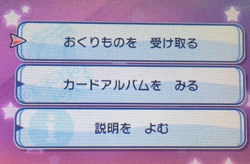 f:id:yuhei2261:20161203021643j:plain