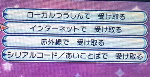 f:id:yuhei2261:20161203021721j:plain