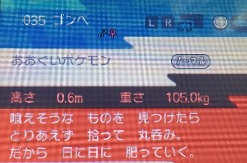 f:id:yuhei2261:20161203022509j:plain