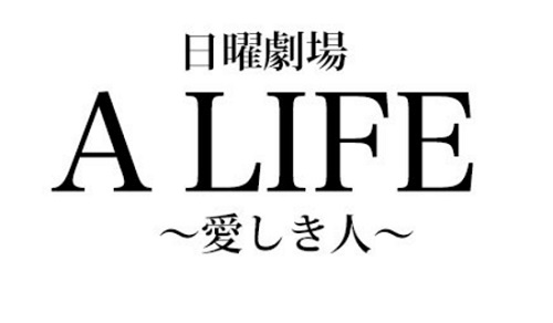 f:id:yuhei2261:20161203142415j:plain