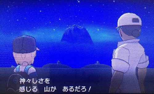 f:id:yuhei2261:20161203164530j:plain