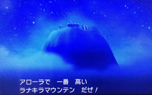 f:id:yuhei2261:20161203164543j:plain