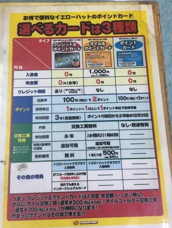f:id:yuhei2261:20161203174029j:plain