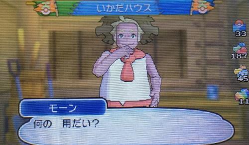 f:id:yuhei2261:20161203195923j:plain